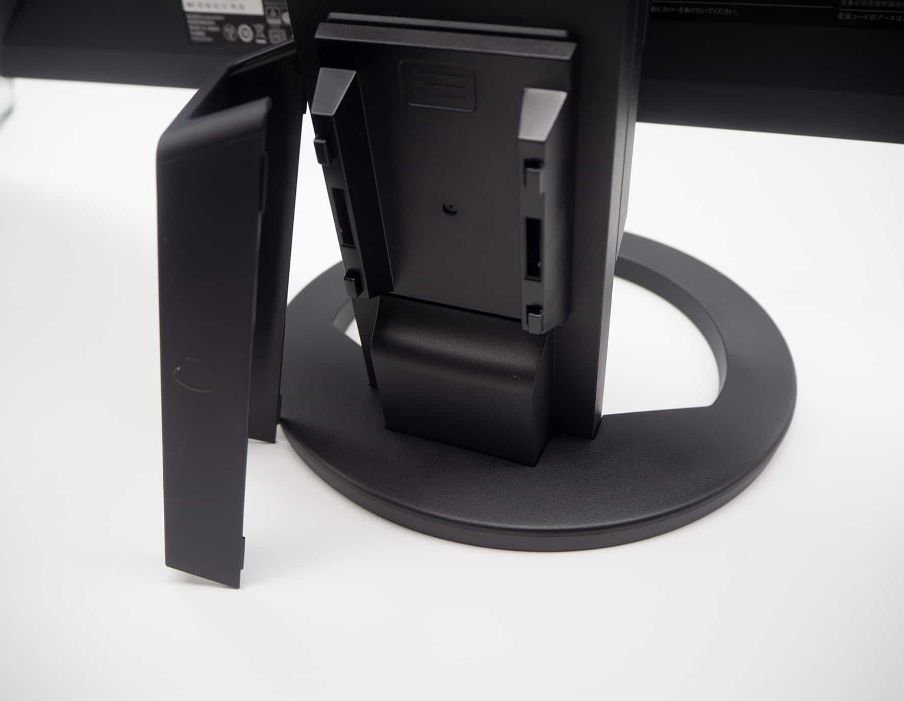 Eizo Monitor Kabelkanal im Test