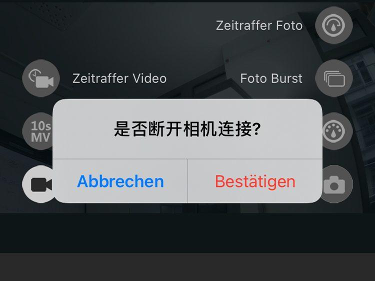 App für Action-Cam auf Chinesisch