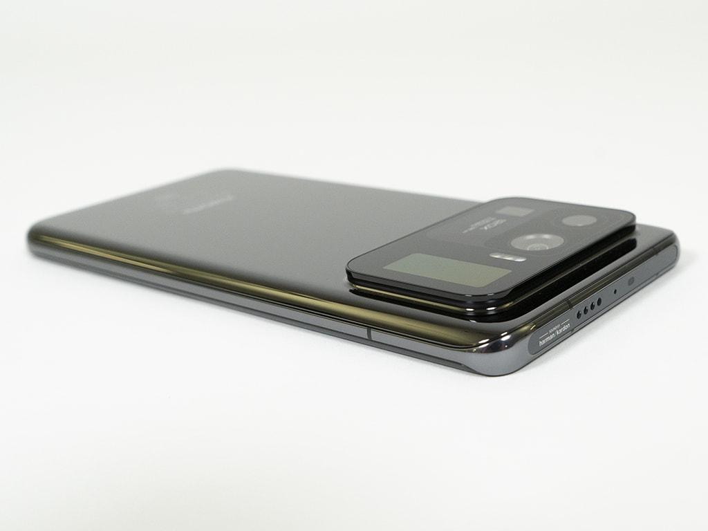 Xiaomi Mi 11 Ultra rückseitige Kamera-Einheit