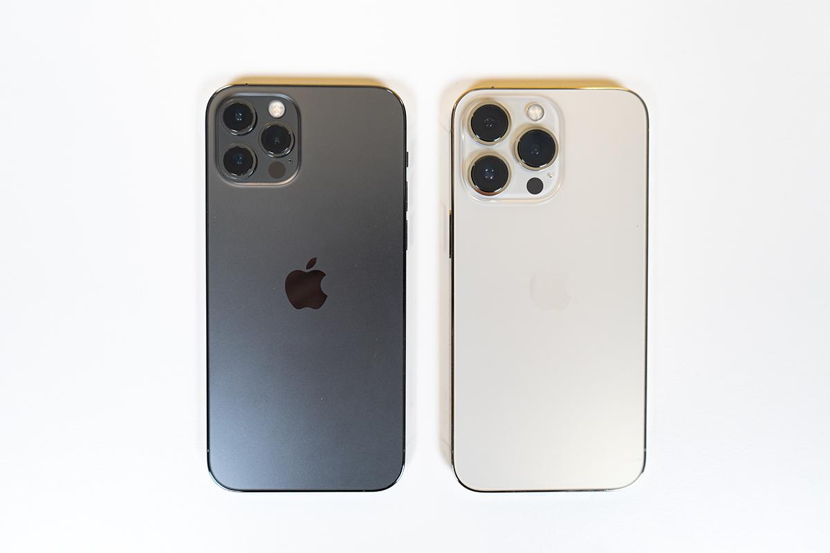 Kamera Vergleich iPhone 12 Pro und iPhone 13 Pro