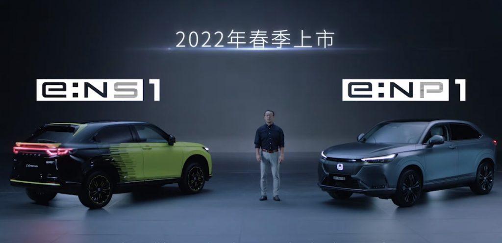 Honda EN-Modelle